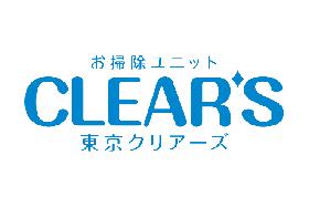 東京CLEAR'S