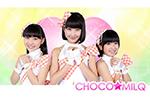 choco☆milQ