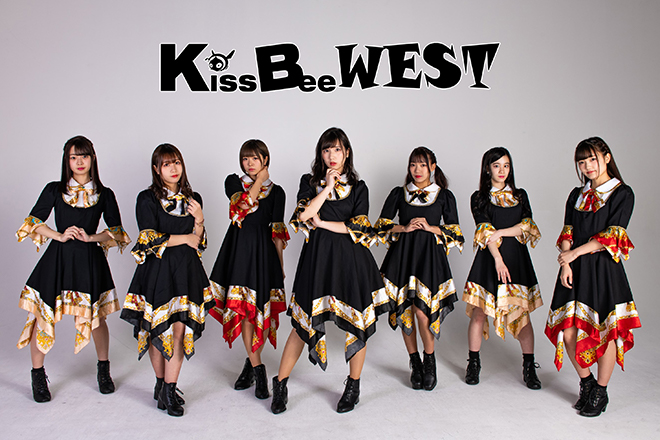 KissBeeWEST