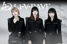 Li-V-RAVE