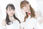Fairy Girl☆Frejya