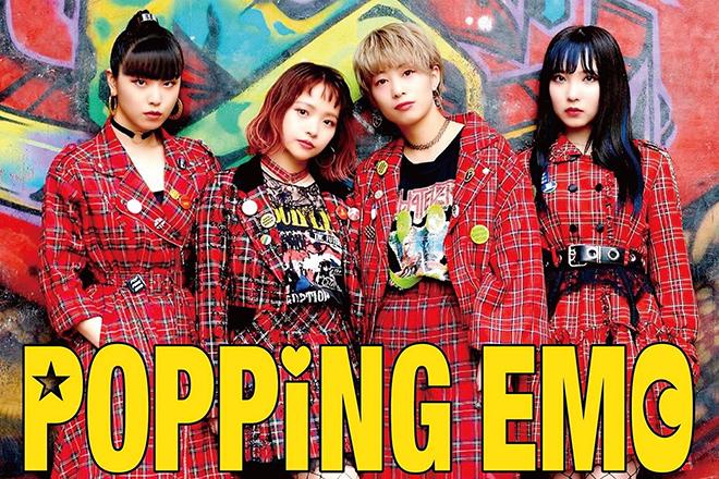 Popping Emo