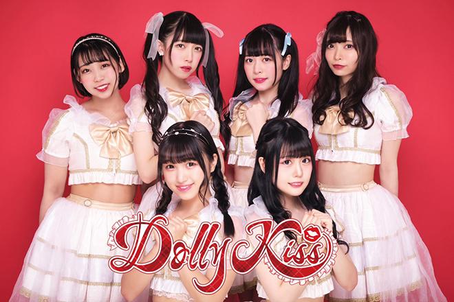 Dolly Kiss