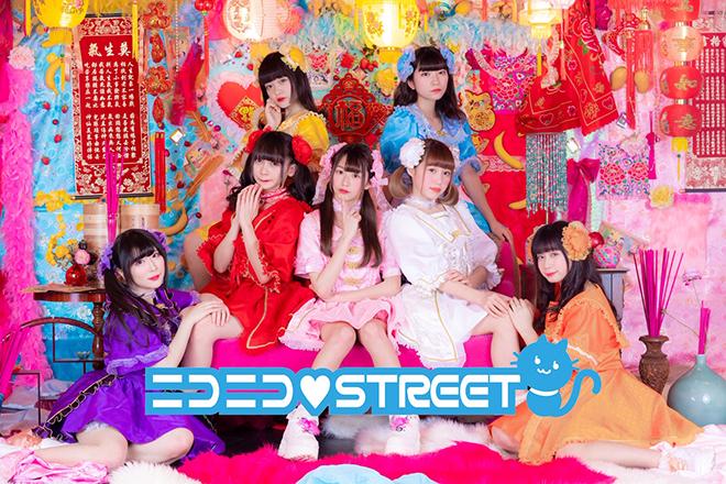 ニコニコ♡STREET