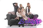 S-CARAT