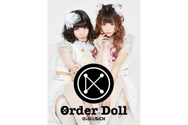 Order Doll
