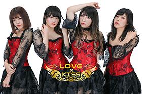 LOVE×KISS