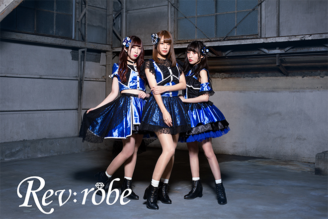 Rev:robe