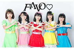 FAVO♡