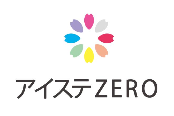 アイステZERO(仮)