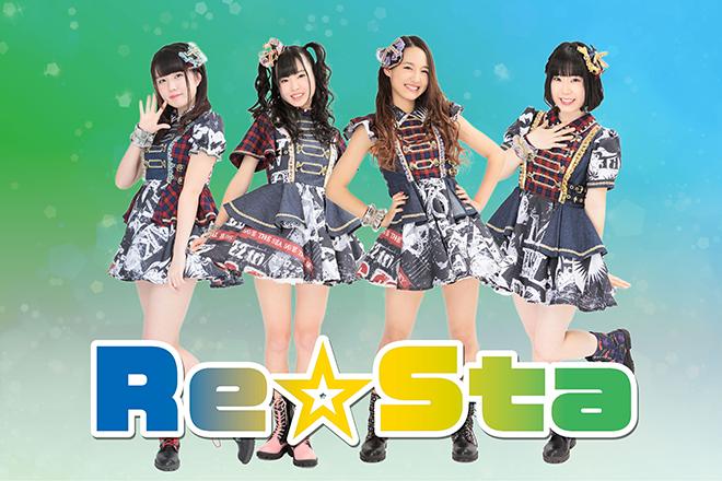 Re☆Sta