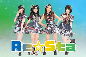 Re☆Sta