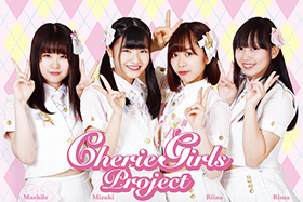 CHERIE GIRLS PROJECT