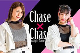Chase × Chase