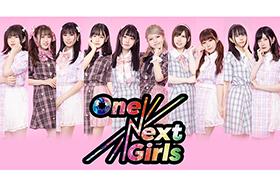 ONE NEXT GIRLS