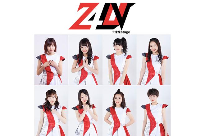 24LUV☆未来stage