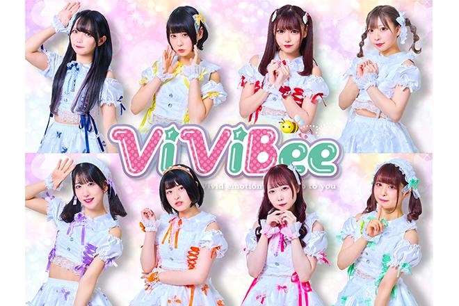 ViViBee