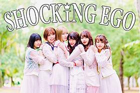 SHOCKiNG EGO