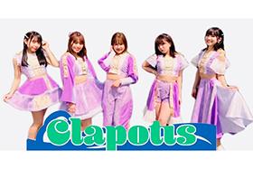 Clapotis