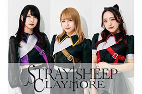 STRAY SHEEP CLAYMORE