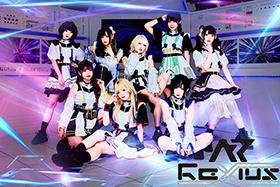 ReXlus